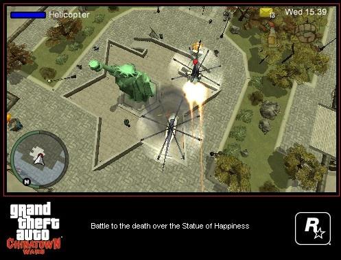 Gta Chinatown Wars PSP Коды